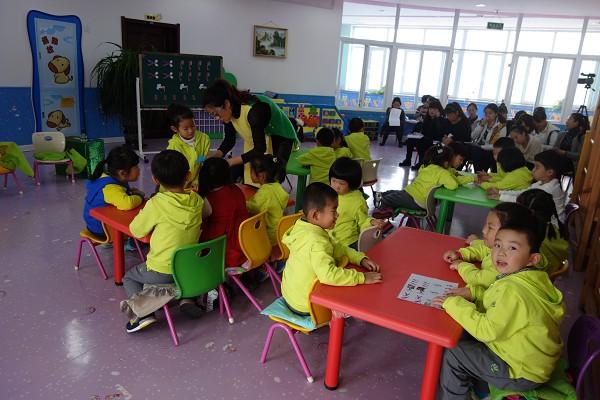 幼儿园打击乐教学优质课观摩活动